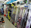 Ski equipment Guide